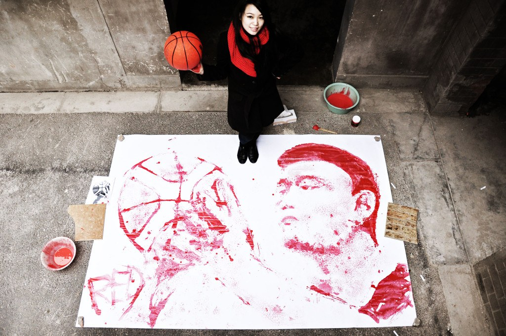 Yao Ming Portrait Painted With a Basketball
