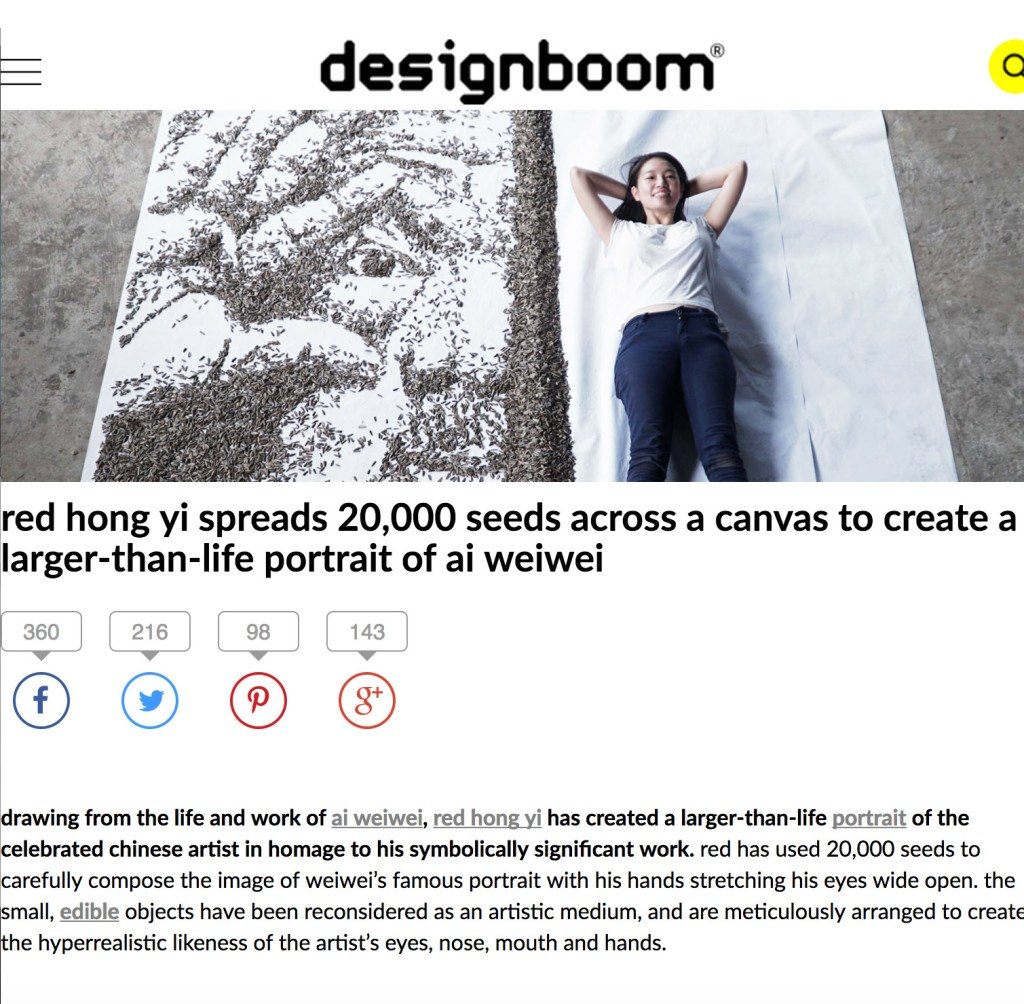 Designboom - Designboom - May 2017