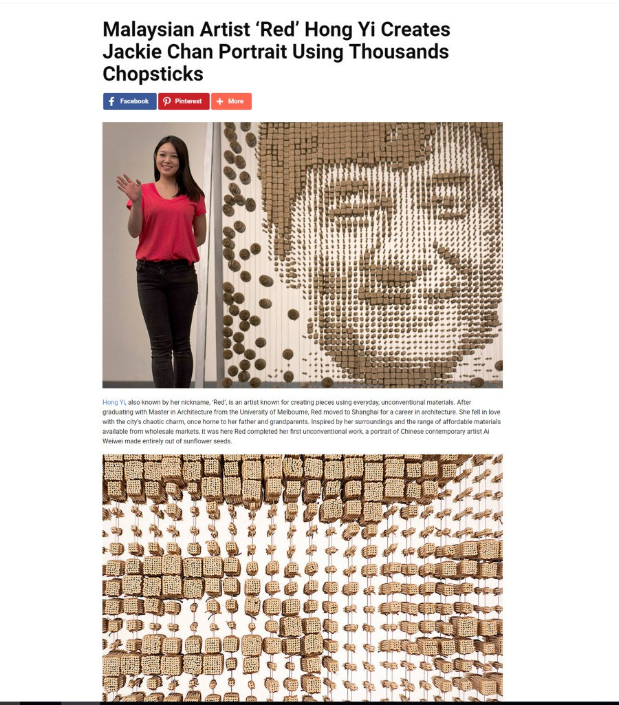 Post on 11th January - Design You Trust - January 2016