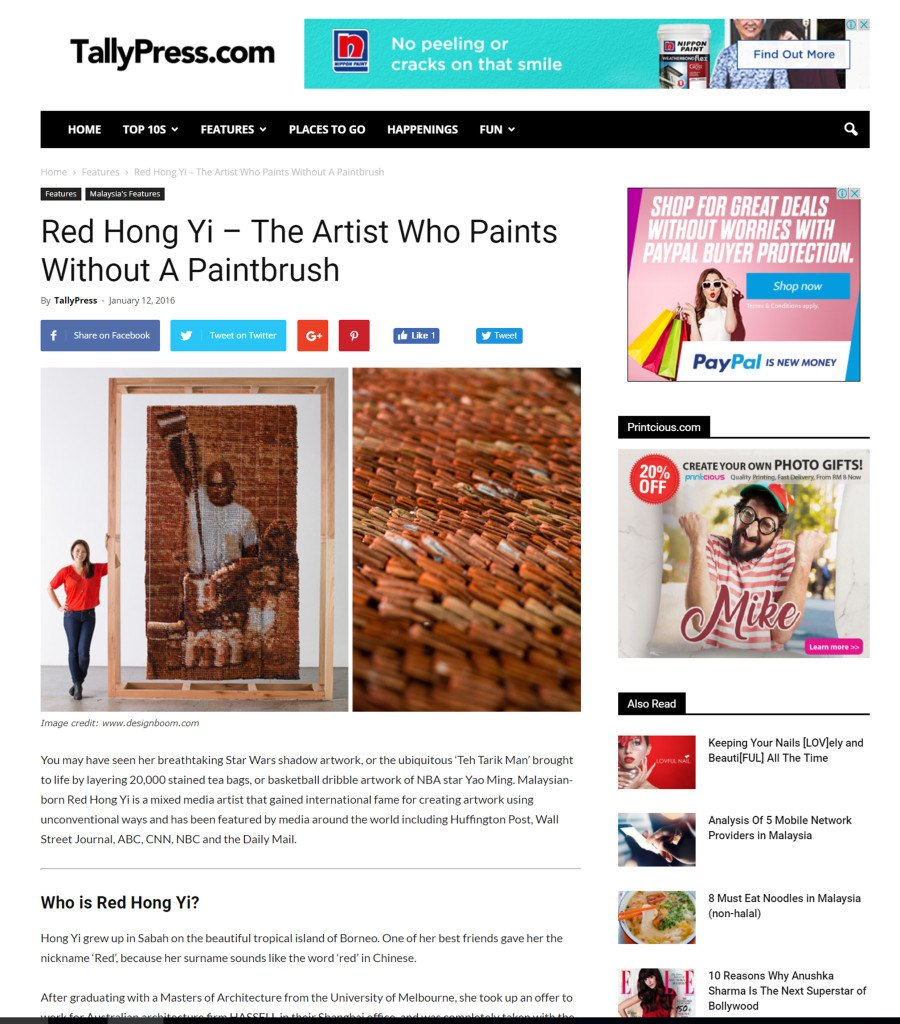 Post on 11th March - Tally Press - March 2016