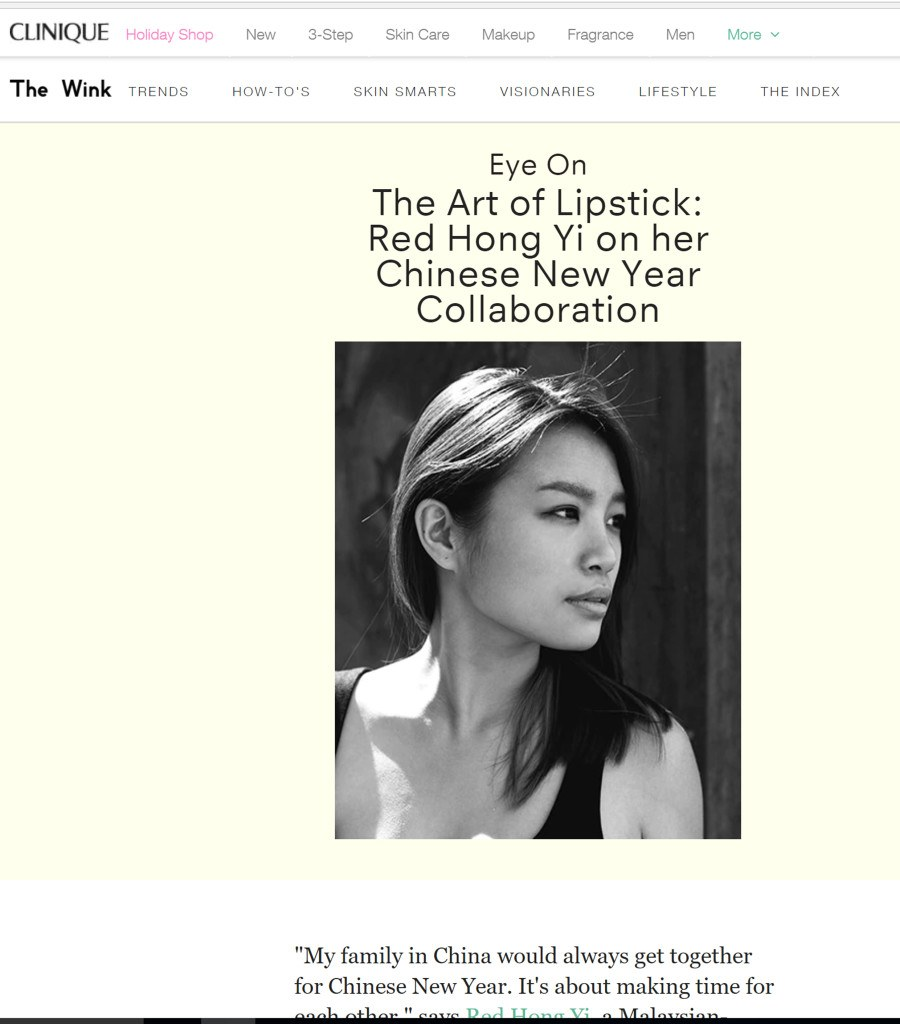 Post on 11th January - Clinique: Eye On - January 2017